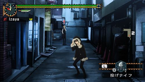 Izaya stumbles around while Shizuo looks on suspiciously in the distance