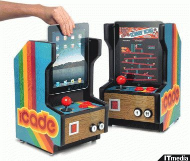 """Introducing the """"iCade"""""""